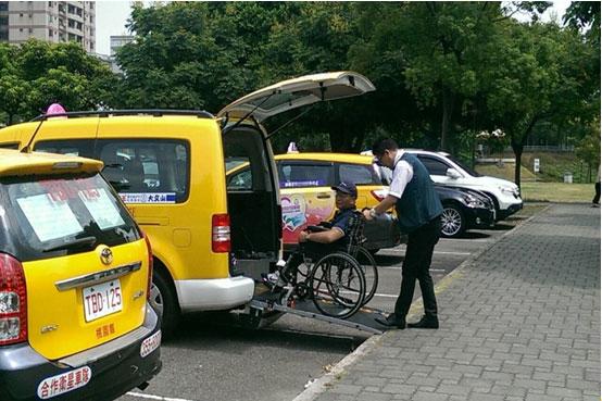 愛心計程車(無障礙車型)